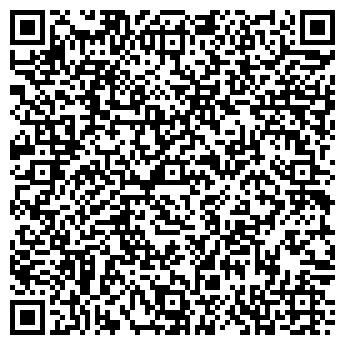 QR-код с контактной информацией организации УС А.А., СПД ФЛ