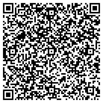 QR-код с контактной информацией организации ЮРКОНСАЛТ