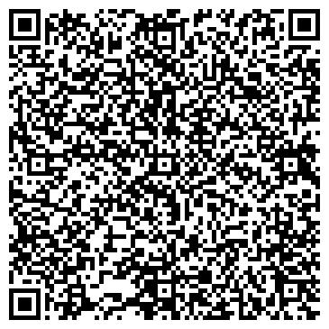 QR-код с контактной информацией организации Детский сад №139, Катерок, компенсирующего вида