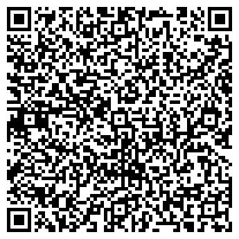 QR-код с контактной информацией организации СТУДИЯ ШАРМА