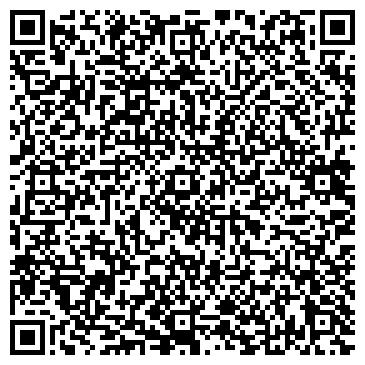QR-код с контактной информацией организации Детский сад №321, Росинка, компенсирующего вида