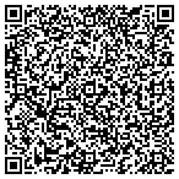 QR-код с контактной информацией организации Детский сад №169, комбинированного вида