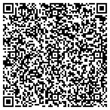 QR-код с контактной информацией организации Детский сад №234, Кедровые орешки