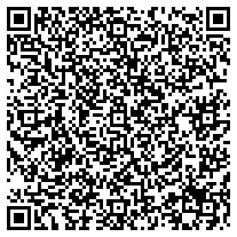 QR-код с контактной информацией организации ХАРПРОДУКТ, ООО