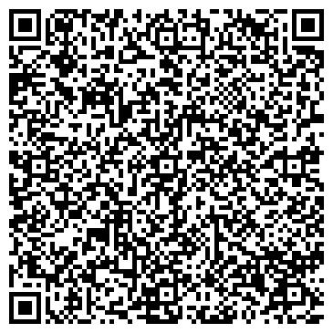 QR-код с контактной информацией организации Детский сад №41, Колокольчик