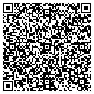 QR-код с контактной информацией организации ЮВИН, ЧП