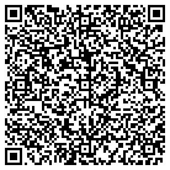 QR-код с контактной информацией организации ООО АГРОДАР ПЛЮС