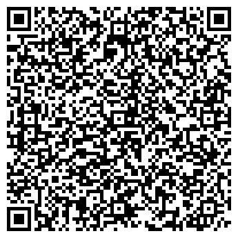 QR-код с контактной информацией организации Шашель.нет
