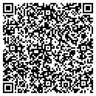 QR-код с контактной информацией организации БЕЛОС