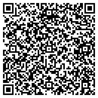 QR-код с контактной информацией организации АВИРОН СВЧ ТЕХНОЛОГИИ