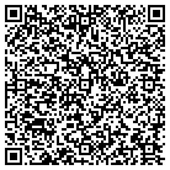 """QR-код с контактной информацией организации ООО """"ЕКО - АВТО""""     ООО"""