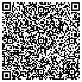 QR-код с контактной информацией организации КАТЕРИНЧИК О.П. СПД ФЛ