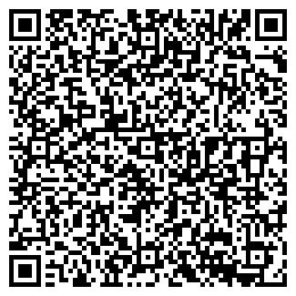 QR-код с контактной информацией организации ЗАО ЕВРОТЭК