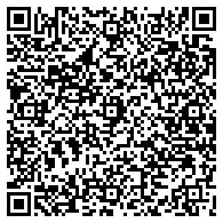QR-код с контактной информацией организации ООО АРТИКА