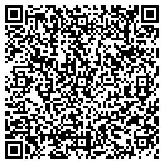 QR-код с контактной информацией организации КОРАЛЛ+, ООО