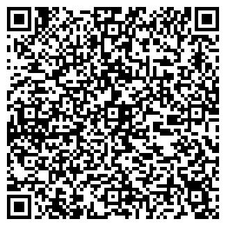 QR-код с контактной информацией организации ХАДО, ООО