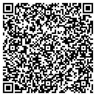 QR-код с контактной информацией организации ООО АЛЬТЕК