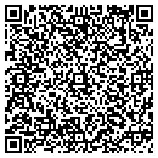 QR-код с контактной информацией организации ООО АХМАД ТИ СП