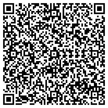 QR-код с контактной информацией организации У.Т.К. ПЛЮС, ООО