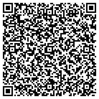 QR-код с контактной информацией организации ЛИТВИН Н.А., СПД ФЛ