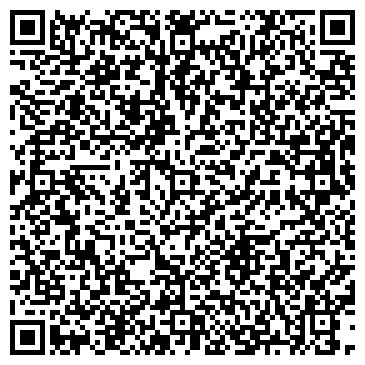 QR-код с контактной информацией организации ТАЛАН, ПРОИЗВОДСТВЕННО-СТРОИТЕЛЬНАЯ КОМПАНИЯ, ООО