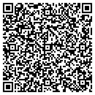 QR-код с контактной информацией организации МЕТИЗ, ЧП