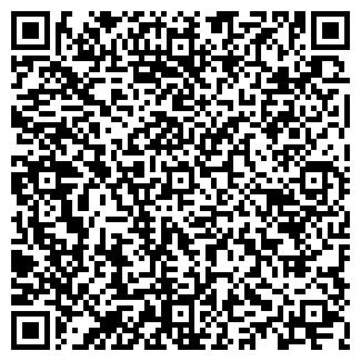 QR-код с контактной информацией организации ЧП АРХИКОН