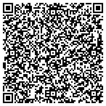 QR-код с контактной информацией организации ООО АмурБизнесСервис