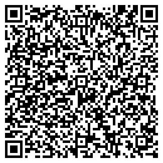 QR-код с контактной информацией организации ИНГВИО ЧФ