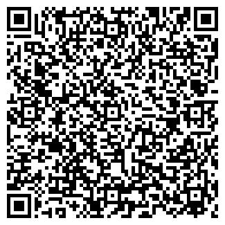 QR-код с контактной информацией организации ЧП АЛЕКСАНДРА