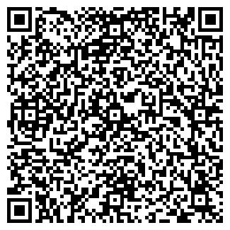 QR-код с контактной информацией организации ООО БЛОК ЛТД