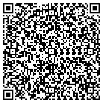 QR-код с контактной информацией организации ТИМЕКС, ПТФ, ООО