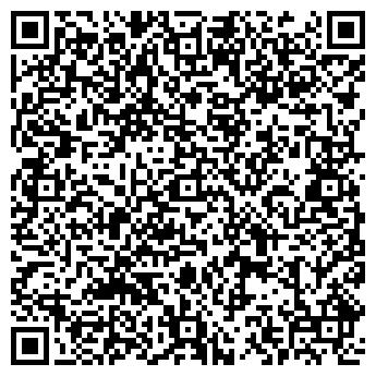 QR-код с контактной информацией организации ООО ТАНДЕМ ИМПЭКС
