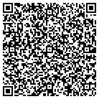 QR-код с контактной информацией организации САНТОЛЕ