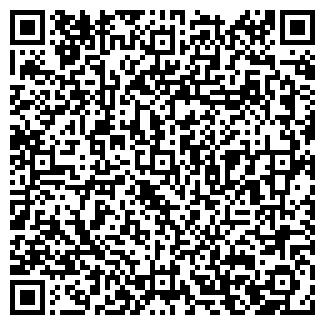 QR-код с контактной информацией организации БОБР ЧФ