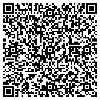 QR-код с контактной информацией организации ТАЛИСМАН, ООО