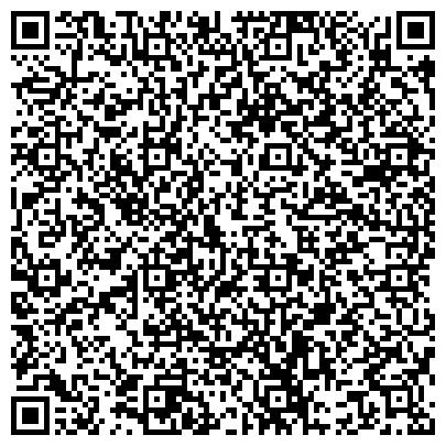 QR-код с контактной информацией организации ХАРЬКОВСКИЙ ЗАВОД ИЗОЛЯЦИОННЫХ И АСБЕСТОЦЕМЕНТНЫХ МАТЕРИАЛОВ, ОАО