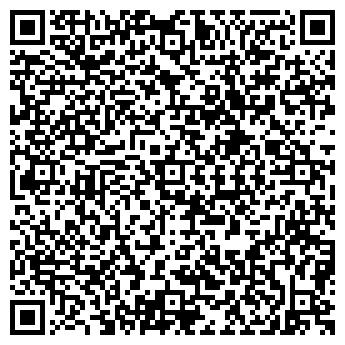 QR-код с контактной информацией организации МЕТА ИМПЭКС, ООО