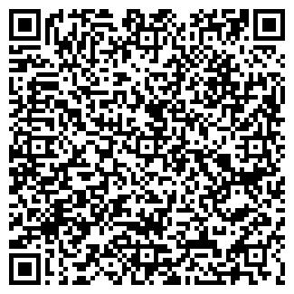 QR-код с контактной информацией организации ЛЮКС-Х, НПП, ООО