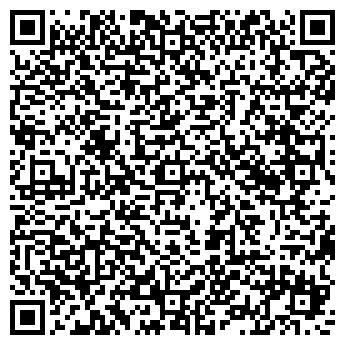 QR-код с контактной информацией организации АМОРИНО