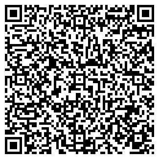 QR-код с контактной информацией организации ЧП ВИНИЧЕНКО