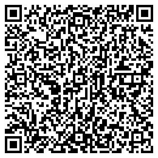 QR-код с контактной информацией организации ООО ЛАУРИТ НПП