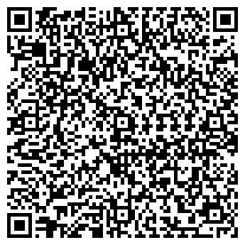 QR-код с контактной информацией организации ГЕЯ ПРОИМПЭКС-8, ПК