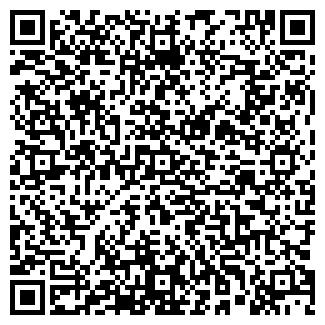 QR-код с контактной информацией организации ООО БОРДО