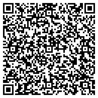 QR-код с контактной информацией организации АРКОМ-С, ООО