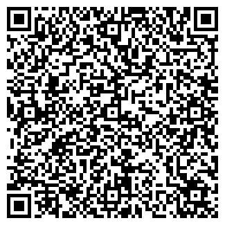 QR-код с контактной информацией организации ДИМЕРУС, ООО
