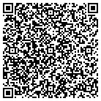 QR-код с контактной информацией организации ХАРЬКОВБЕТОН, ООО