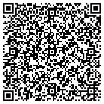 QR-код с контактной информацией организации ЗАО ГИДРОАППАРАТУРА