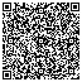 QR-код с контактной информацией организации ЯНА