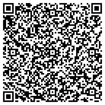 QR-код с контактной информацией организации ТУБНЫЙ ЗАВОД, ООО